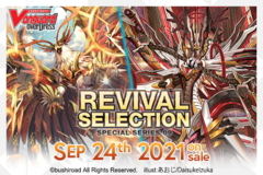 Revival Selection Special Series 09