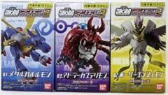 Digimon Shodo - World Fun Action Figure