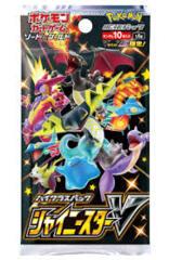 Japanese Shining Star V Booster Pack