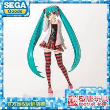 Hatsune Miku - Project Diva - Arcade Future Tone