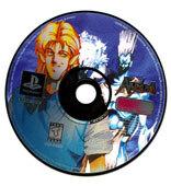 Alundra - Melzas Disc Art 1