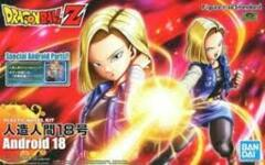 Dragon Ball Z - Android 18