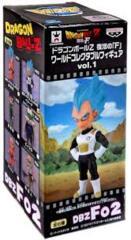 Dragon Ball Z - SS Vegeta