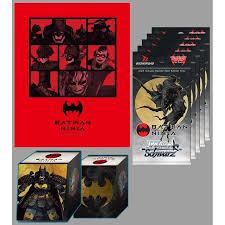 Batman Ninja - Supply Set