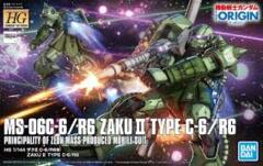 Gundam The Origin - MS 06C6/R6 Zaku II Type C6/R6
