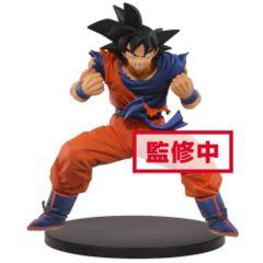 Dragon Ball Z: Son Goku FES!! Vol. 2