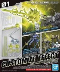 Gundam Gunfire Yellow