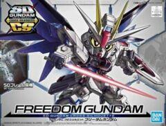 Freedom Gundam Seed SDGCS