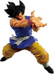 Banpresto Dragon Ball GT Ultimate Soldiers - Son Goku