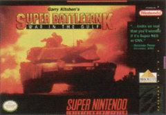 Super BattleTank:War In The Gulf