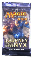Journey Into Nyx Booster Pack - Chinese
