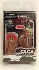 Endor Han Solo (Star Wars)