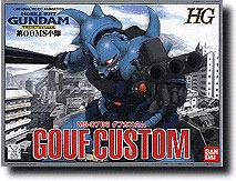 HG Gundam - The 8th MS Team - MS-07B3 Gouf Custom