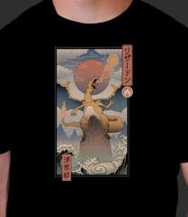 Charizard T Shirt