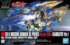 HG Gundam Model kit - Rx-0 Unicorn Gundam 03 Phenex (Destroyer Mode) ( Narrative Ver.)