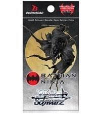Batman Ninja - Booster Pack