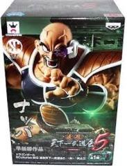 Dragon Ball - Zokei Tenkaichi Budokai - Nappa