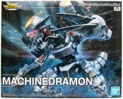 Machinedramon - (Digimon) Plastic Model