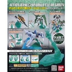 Green Action Base