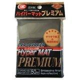 Hyper Mat Premium Black Embossed Finish 50ct