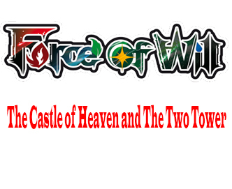 The castle of heaven and the two tower