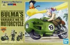 Dragon Ball Z - Bulma's Motorcycle