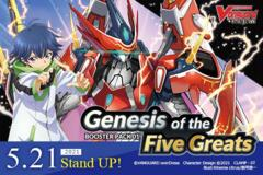 Cardfight Vanguard Overdress - D-BT01 Genesis of the Five Greats Booster Box