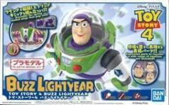 Disney - Buzz Lightyear Model