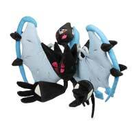 Dawn Wings Necrozma Poké Plush - 17 In. (Pokemon)