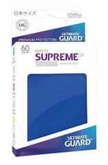 Ultimate Guard 60 Supreme Sleeves Small UX Blue Matte