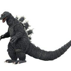 Godzilla Figure Bank