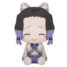 Demon Slayer - Giyu Tomioka - Plush