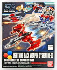 Lightning Back Weapon System MK III