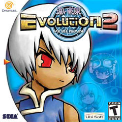 Evolution 2: Far Off Promise