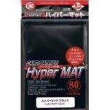 KMC Hyper Mat Black