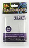 GoGo Gear (Clear) - Small Sleeves - 60ct