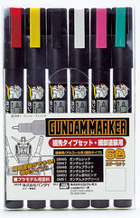 Gundam Marker: Fine Edge Set 6