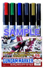 Gundam Marker: Metallic Marker Set