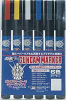Gundam Marker: Gundam Seed Basic Set