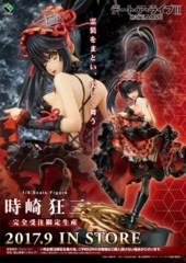 Date Alive II - Kurumi Tokisaki