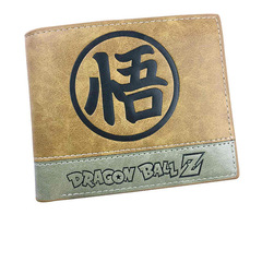 2 Tone Wallet: Dragon Ball Z