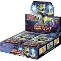 Japanese Pokemon Thunder Spark