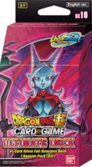 Dragon Ball Super - Ultimate Deck