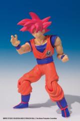 Dragonball: Super Shodo Micro Action Figure - ssg goku
