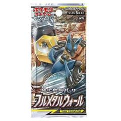 Full Metal Wall - Japanese Booster Pack