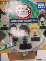 Demon Slayer: Figure Collection Vol.1