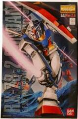 Gundam RX-78-2 Ver 2.0 Mobile Suit MG