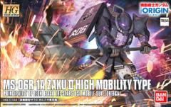 High Grade - Zaku II - Ortega