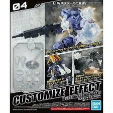 Customize Effect - Burst Image Grey