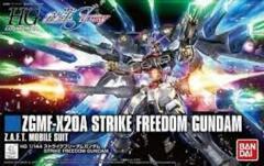 HG ZGMF X20A - Strike Freedom Gundam